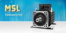 Новые серводвигатели MSL Delta Electronics